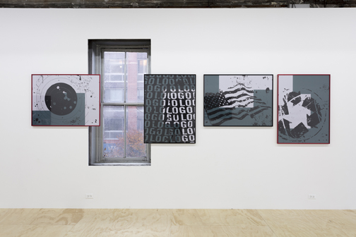 installation image of four prints